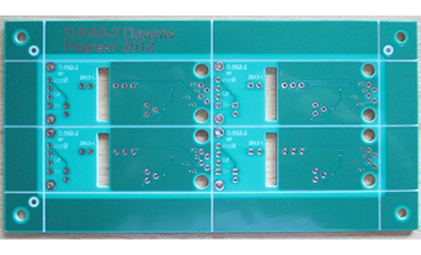 Rogers printed circuit boards